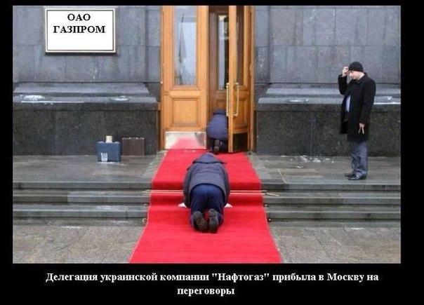 На 2 мая запланированы переговоры по газу между РФ, Украиной и ЕС - Цензор.НЕТ 4730